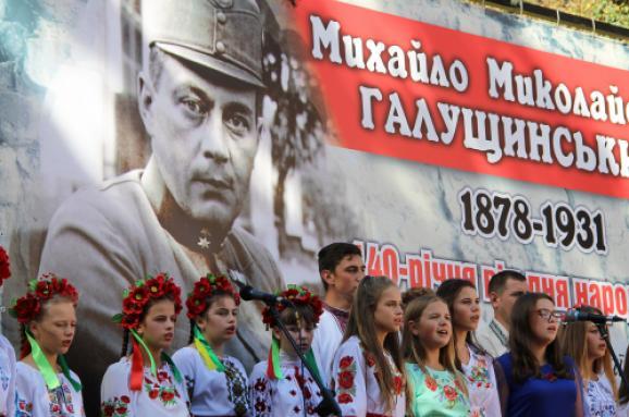 К венку осенних цветов — в памятную дату Михаила Галущинского