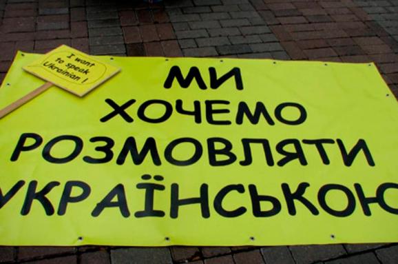 Штраф за отказ обслуживать на украинском. Что может изменить закон о языке