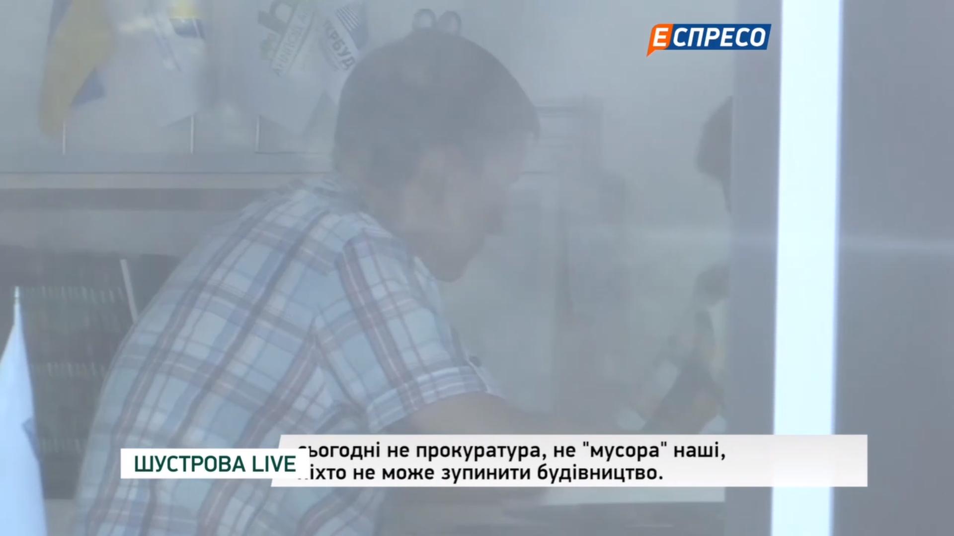 Как суд оккупированного Донецка распорядился землей в Киеве
