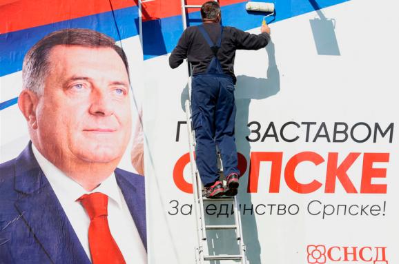 Виталий Портников: нам нельзя забывать о Боснии