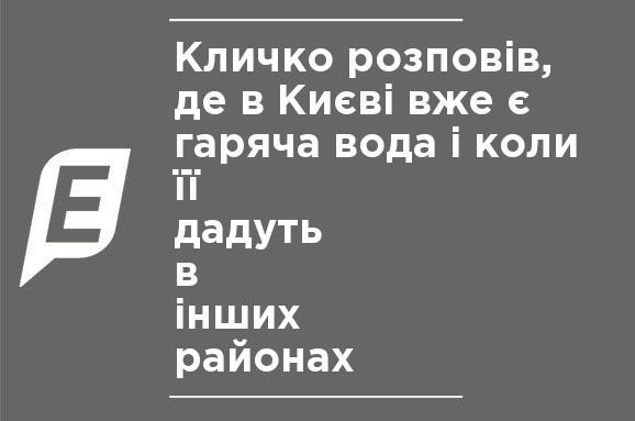 DC5m Ukraine mix in ukrainian Created at 2018-10-16 18 24 7a24c320c3cd4