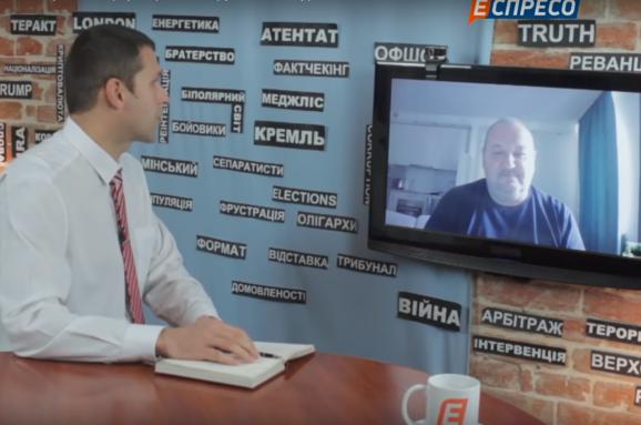 Сергей Канев: Украина нафарширована однокурсниками чепиг и мишкиных