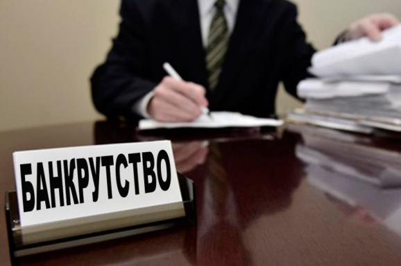 кодекс по банкротству