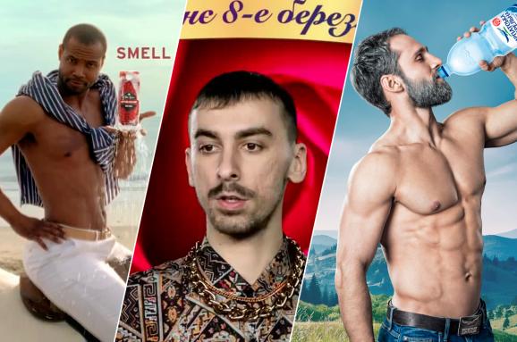 Поющие олени и мускулистый дед. 16 навязчивых реклам, которые трудно забыть