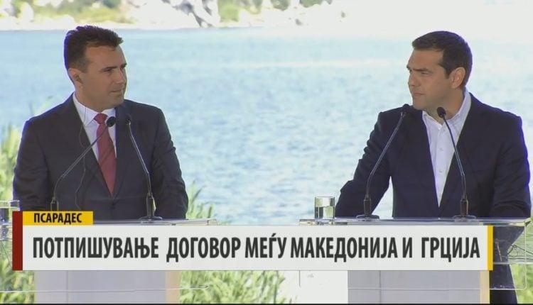 Македонский рецепт Евроатлантической интеграции – результат превыше всего
