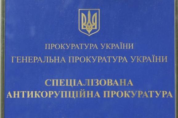 НАБУ підозрює народного депутата украдіжці $20 млн
