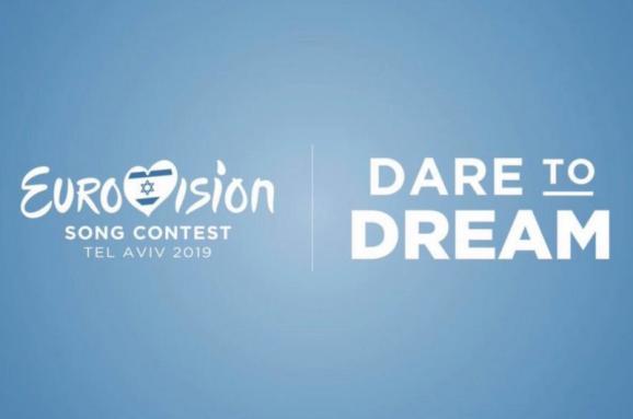 Євробачення 2019: став відомий девіз конкурсу