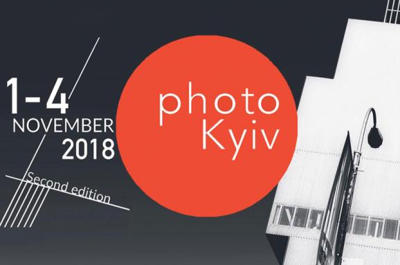 Photo Kyiv Fair: 500 робіт зі всього світу