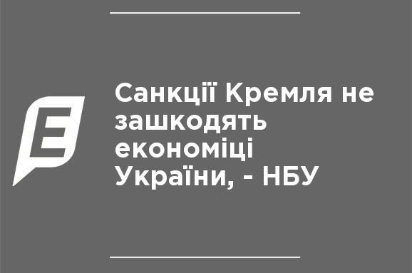 Про це заявила перша заступниця голови НБУ Катерина Рожкова під час форуму  BEPSinUA 76fdcb914dd8e