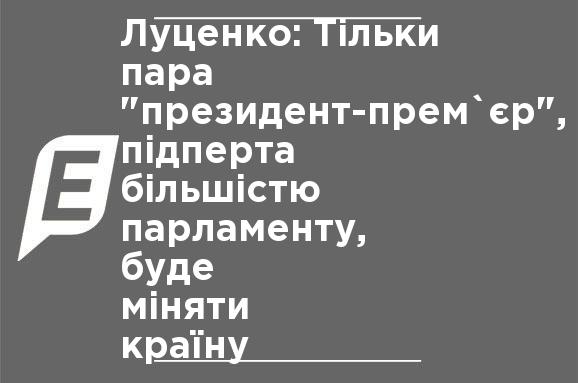 DC5n Ukraine mix in ukrainian Created at 2018-11-02 18 39 d1fc29077948c