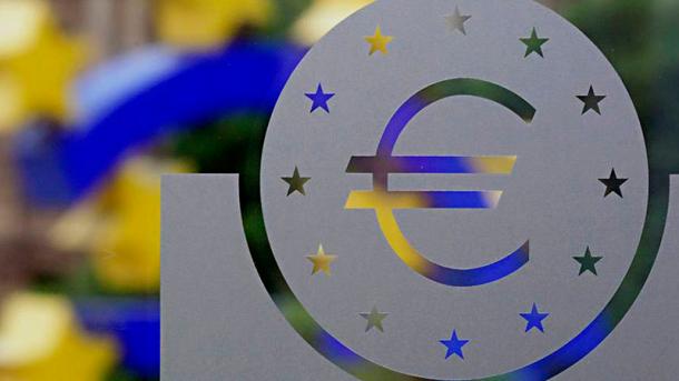 Украинские евробонды купили инвесторы из США и Великобритании