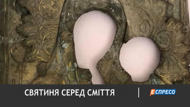 В строительном мусоре Андреевской церкви нашли оклад старинной иконы
