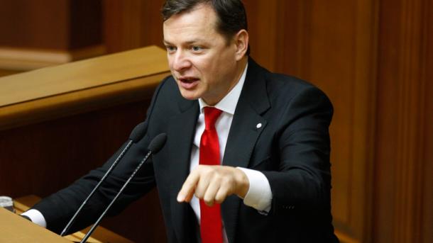 """""""Радикалы"""" Ляшко не будут голосовать за ВСК по Гандзюк"""
