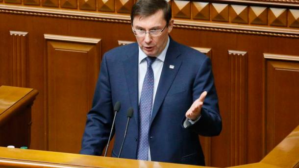 Луценко рассказал, когда дело об убийстве Гандзюк передадут в суд