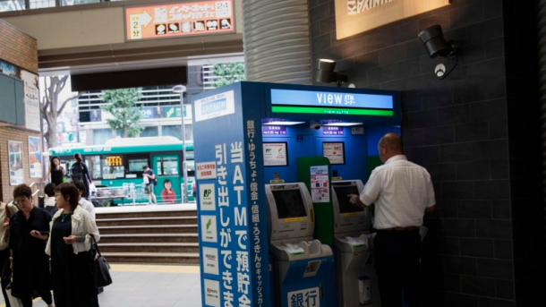 """В Японии появятся """"умные"""" банкоматы, которые будут бороться с мошенничеством"""