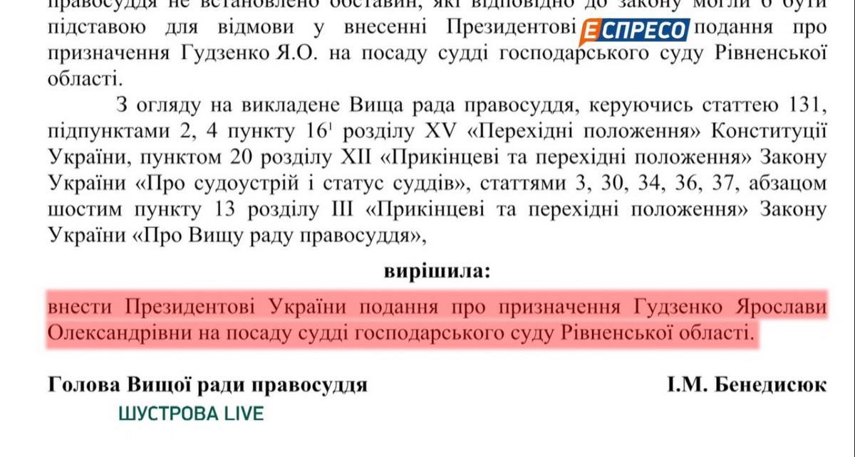 """На чем зарабатывает Медведчук: """"золотая"""" труба в Новоград-Волынском"""