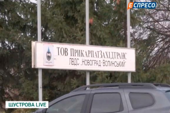 На чем зарабатывает Медведчук: «золотая» труба в Новоград-Волынском