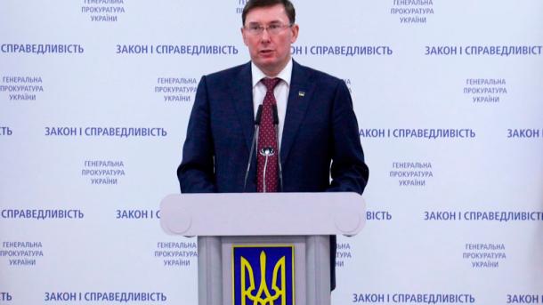 Убийство Гандзюк: Луценко заявил о трех основных подозреваемых в заказе
