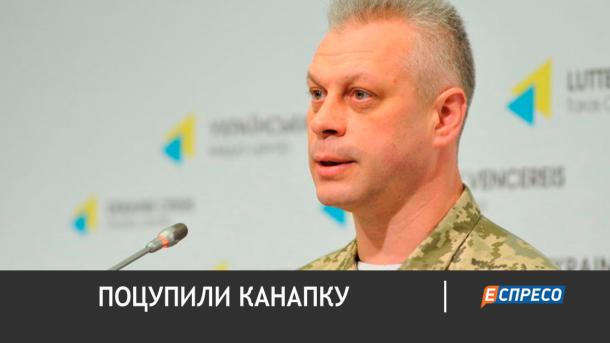 Бутербродное преступление: в метро Киева обокрали представителя ГПУ Лысенко