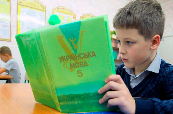 10 интересных фактов про украинский язык