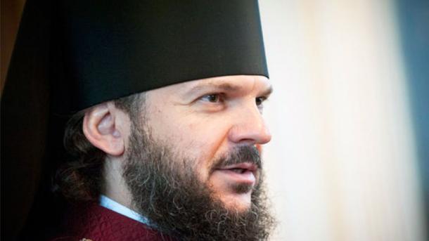 Скандальному архиепископу РПЦ на 3 года запретили въезд в Украину