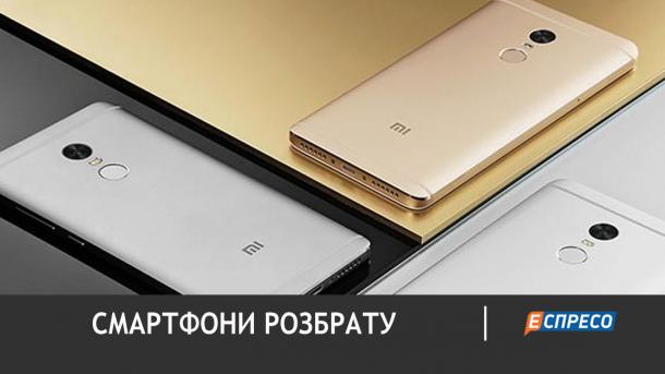 В Украине хотят уничтожить партию смартфонов Xiaomi. Почему