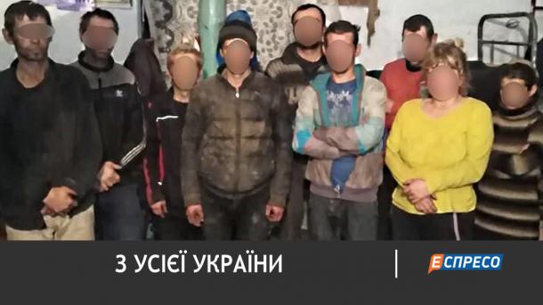В Одесской области преступники держали в рабстве около сотни человек