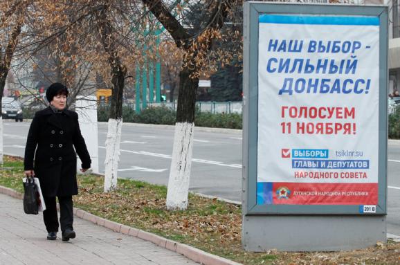 """Виталий Портников: Украине готовят """"молдавский вариант"""""""