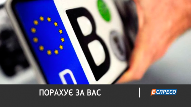 Посчитает за вас: появился бот для подсчета растаможка авто из ЕС