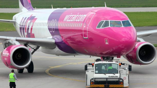 Wizz Air запустил рейс из Харькова в Лондон