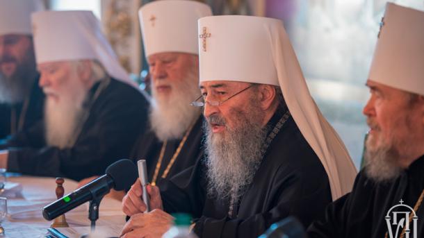 УПЦ МП разорвала отношения со Вселенским патриархатом