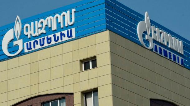"""В Армении завели дело на """"дочку"""" Газпрома"""
