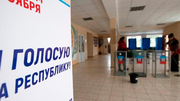 Комитет министров Совета Европы не признал фейковые выборы на оккупированном Донбассе