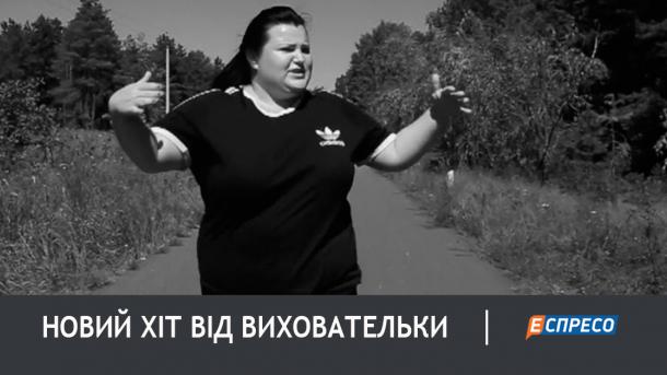 """""""Мысли будут голыми"""": украинская звезда соцсетей Alyona Alyona представила новый клип"""