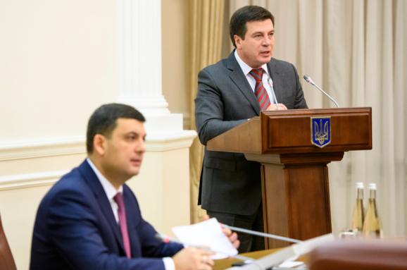 Відключення газу вбудинках: українцям пояснили, щонаухвалювали уГройсмана