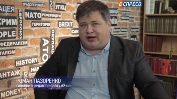 "Кремль готовит плацдарм для переговоров ""Опоблока"" с представителями ОРДЛО - донецкий журналист"