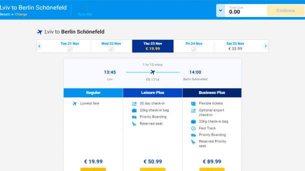 """""""Омелян сказал, что билеты на Ryanair по 5 евро, а я нашел по 10"""": Порошенко потролив министра"""