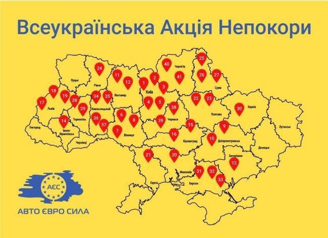 Евробляхомайдан-2. Чего опять хотят владельцы авто на Еврономер