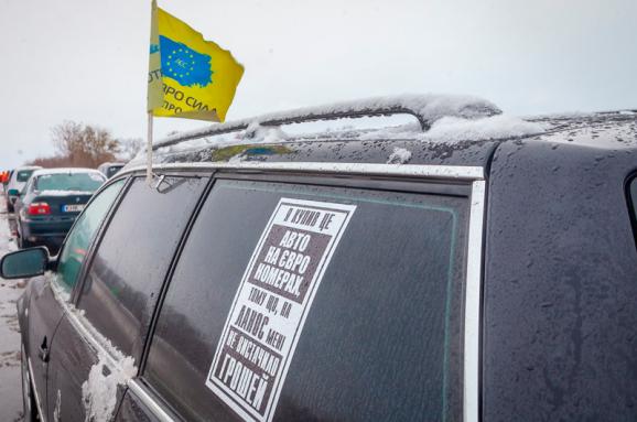Євробляхомайдан-2. Чого знову хочуть власники авто на єврономерах