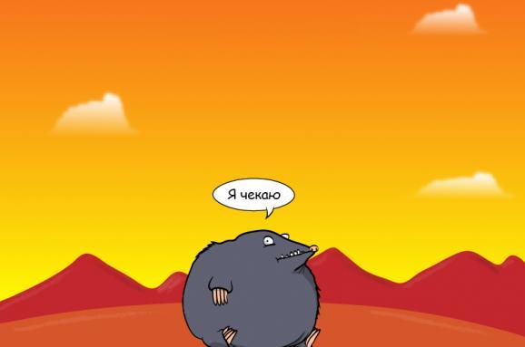 """Прорывная миссия на Марс в комиксах. Все и немного больше о """"кроте"""" NASA — InSight"""