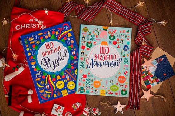 5 книг, которые будут интересны родителям и детям