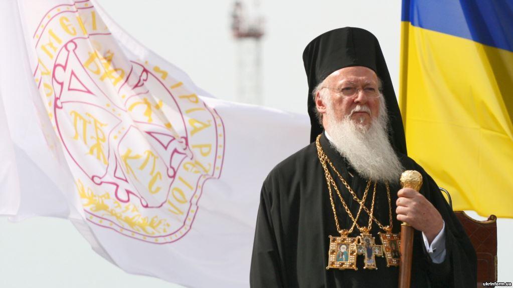 На фото Вселенський патріарх Варфоломій