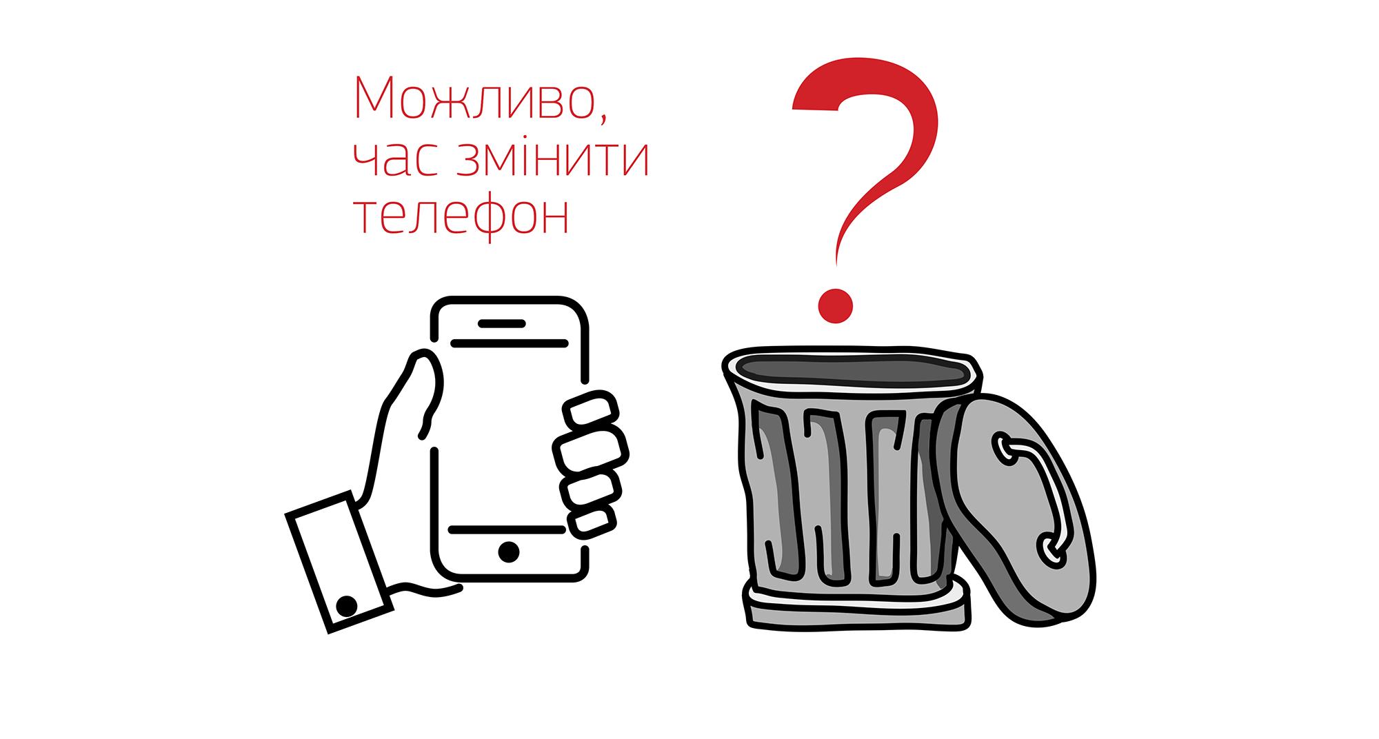 Мода на Total Black и хитрые приложения: что делать, если смартфон быстро разряжается