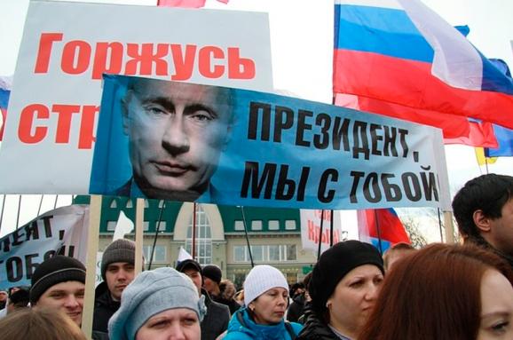 Виталий Портников: Россияне будут рады возвращению Крыма
