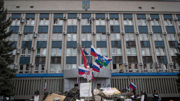 """Задержанный СБУ """"антимайдановец"""" рассказал, как кубанские """"казаки"""" захватывали Луганск"""
