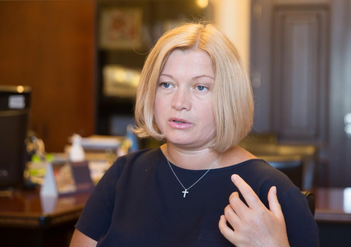 Ірина Геращенко, перший заступник голови Верховної Ради України