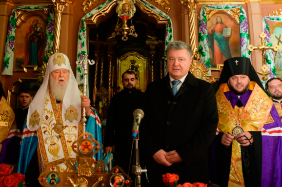 Церковный тур президента и чем он грозит Православной церкви Украины