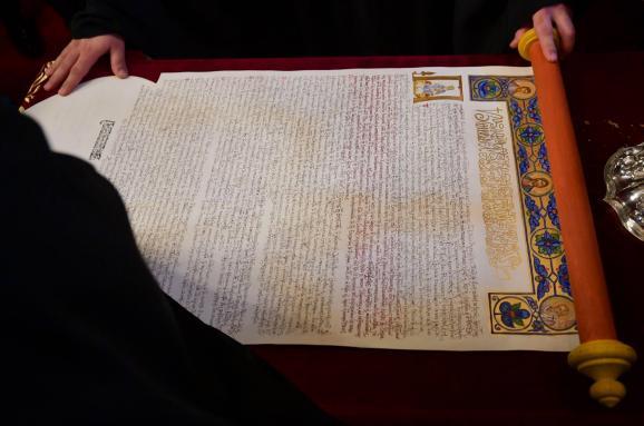 Вселенський патріархат оприлюднив текст Томоса для ПЦУ українською мовою