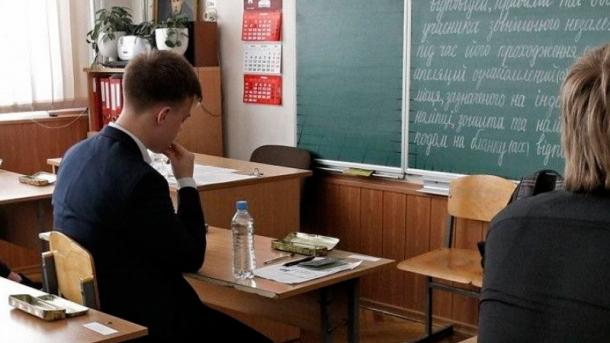 Пробне ЗНО Twitter: В Україні почалася реєстрація на пробне ЗНО