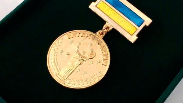 Рада создала Единый госреестр ветеранов войны